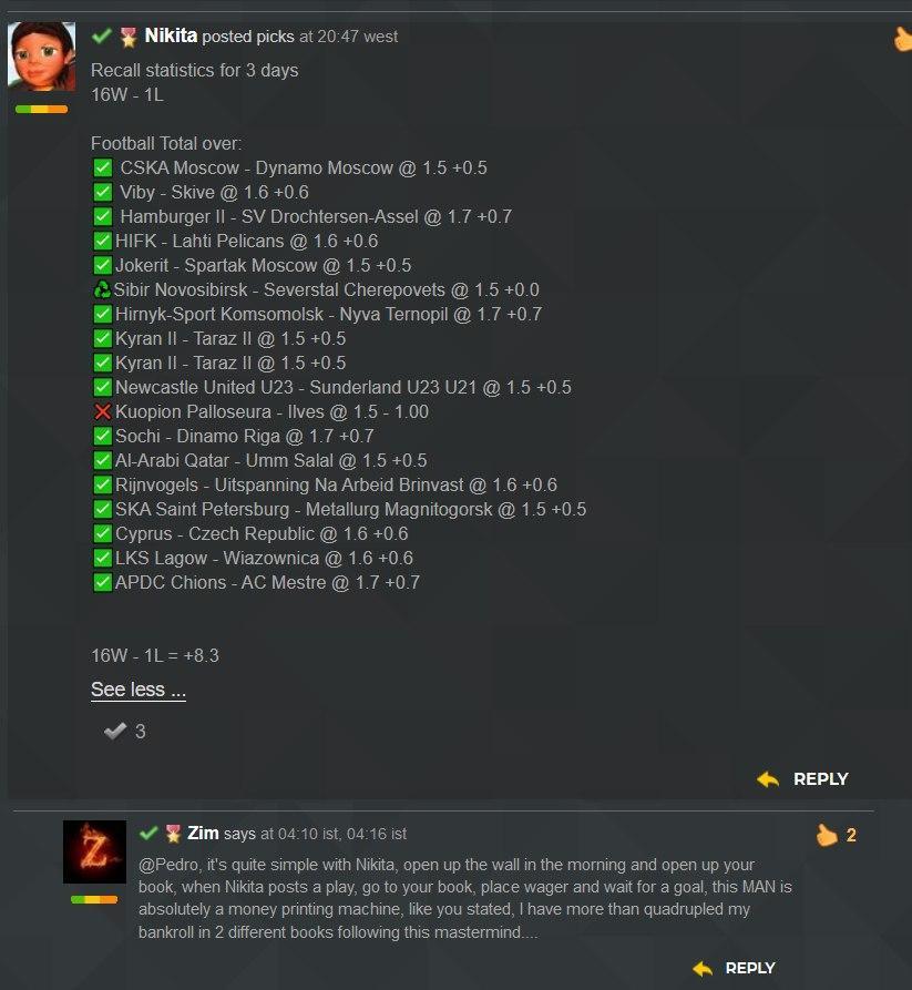 EXCELLENT Community Wins!
